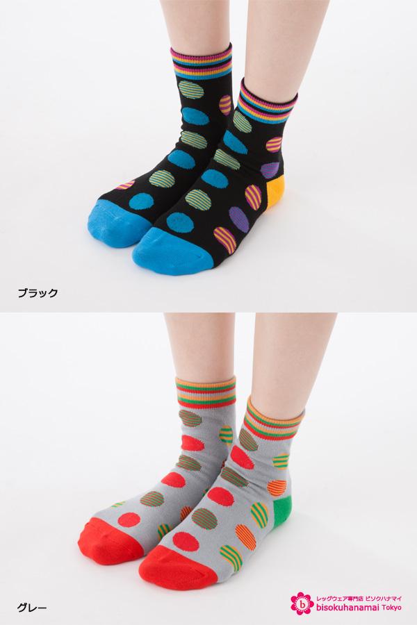 d5ab65cdd Dot pattern crew socks (Rockley length) ♪ patterned tights patterned sheer  tights pantyhose tights ladies stocking tights ladies!-ZB