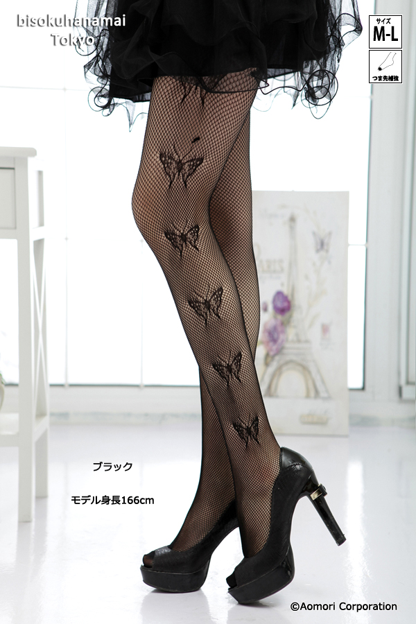 Side butterfly pattern raschel tights (black black, tiptoe reinforcement) ♪ net tights net tights pattern tights shear tights stockings tights Lady's net rasshell stocking tights ladies ♪ -ZB