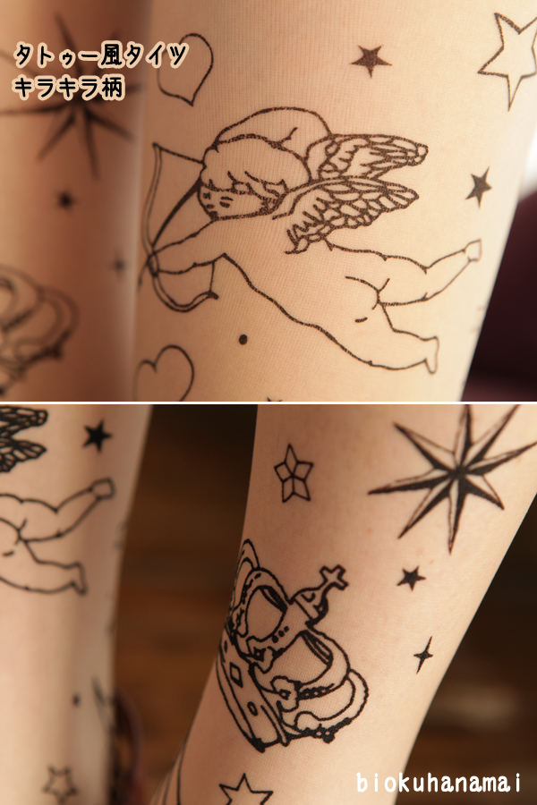 Glitter pattern (20 d) ♪ 1050 yen buying and selection in ♪ pattern tights pattern pantyhose sheer tights tattoo stockings made in Japan tattoo stockings tights Womens tattoo stocking tattoo tights ladies!-z fs2gm