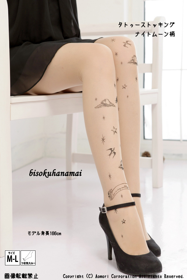 Night Moon pattern (on the front legs patterned, 20 denier) ♪ pattern tights patterned pantyhose sheer tights tattoo tights made in Japan tattoo tights Womens tattoo stocking tights ladies!-ZB