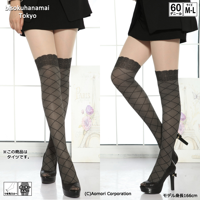 It is ♪ pattern stockings shear tights fake garters pattern over knee argyle kneehigh overknee stocking tights ladies ♪ -Z fs3gm by the diamond knee high pattern tights (.60 tiptoe through deniers) ♪ 1,050 yen purchase, choice
