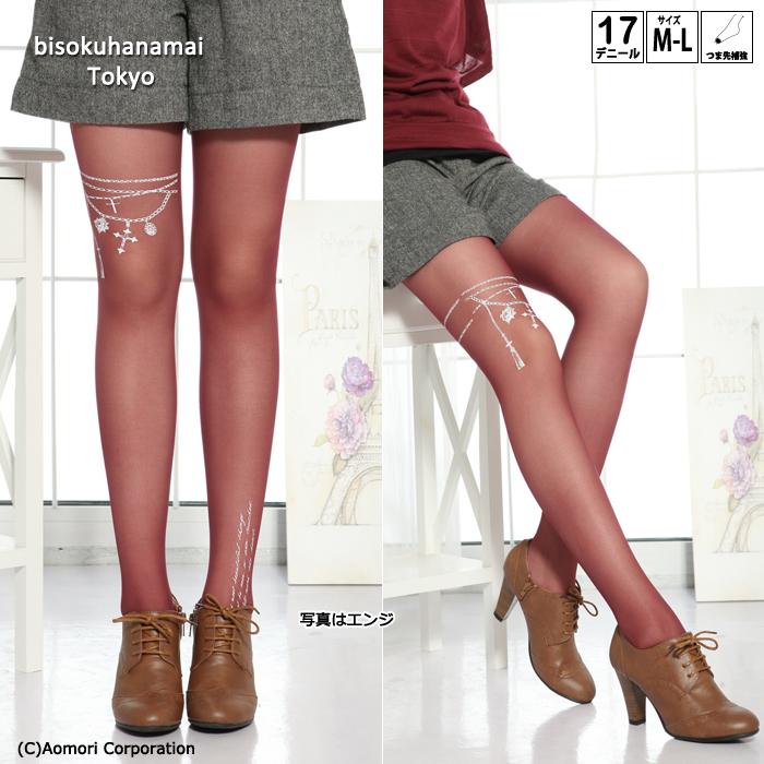 It is ♪ pattern tights pattern shear tights stockings tights tattoo tattoo tights tattoo stockings Lady's tattoo stocking tattoo tights ladies ♪ -Z fs3gm by the cross chain pattern stockings (.17 tiptoe reinforcement deniers) ♪ 1,050 yen purchase, choice