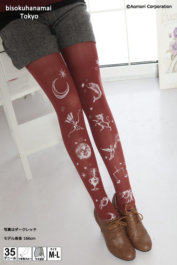 Horoscope pattern (35 d-leg front-toe through patterned) ♪ patterned tights patterned sheer tights tattoo stockings tights tattoo tights stockings tattoo tattoo stocking tattoo tights!-ZB