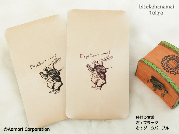 Watch Bunny pattern (left foot patterned) ♪ pattern tights pattern sheer tights pantyhose stockings tattoo tattoo stockings ladies Alice tattoo stocking tattoo tights ladies Alice ♪-ZB
