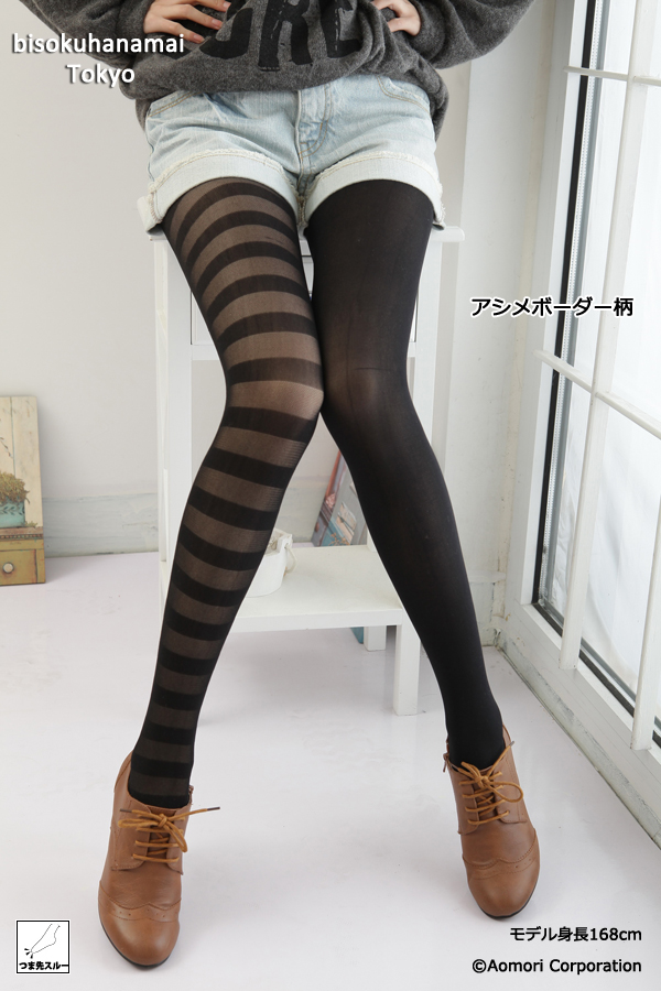 Both アシメボーダー tights (-toe thru Black Black )! 1050 yen buying and selection in ♪ pattern tights pattern pantyhose sheer tights tights stockings pattern ladies!-z fs2gm