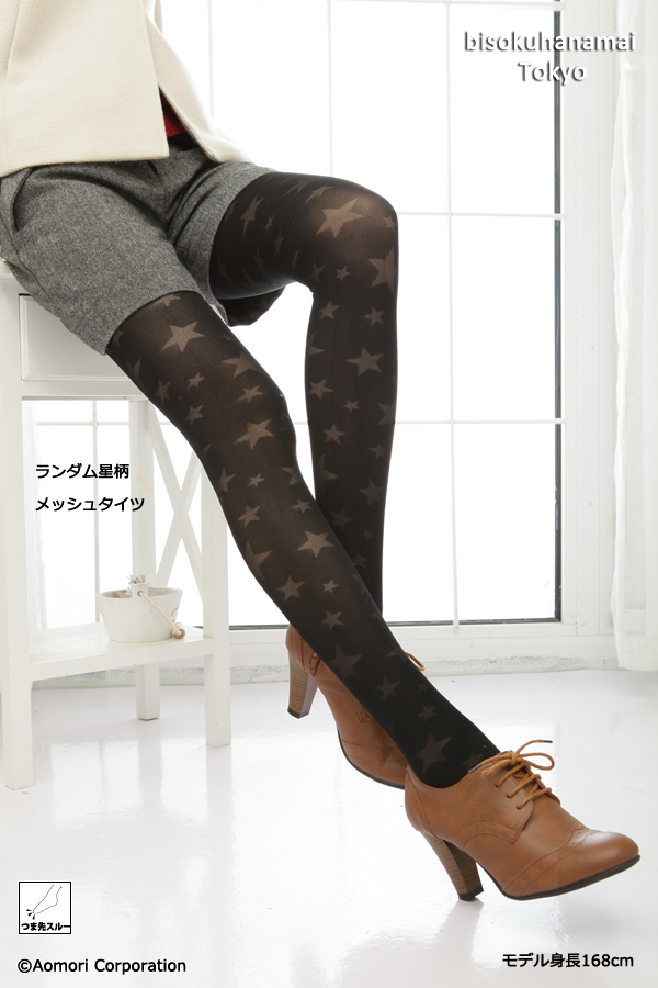 Random star mesh tights (and toes through black) ♪ pattern tights patterned pantyhose sheer tights tights stockings pattern ladies!-ZB