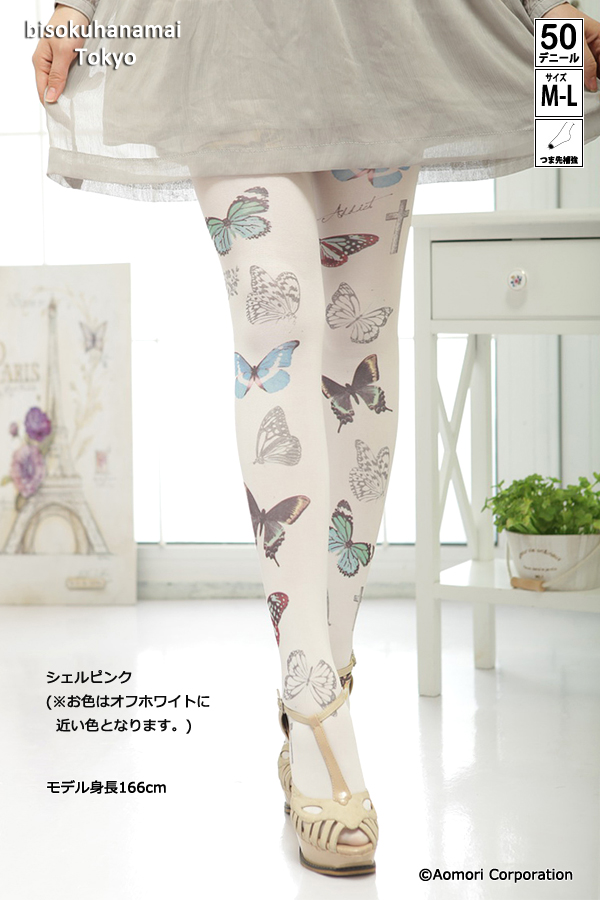 Glowing Butterfly pattern printed tights (50 denier and legs fully patterned) ♪ 1050 yen buying and selection in ♪ pattern tights pattern stockings tights tattoo women tattoo tights Butterfly Butterfly butterfly tattoo stocking tattoo tights ladies!-z fs