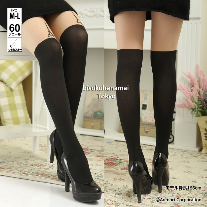Fake Eiffel Tower tights (black) ♪ 1050 yen buying and selection in ♪ pattern stockings knee high stockings knee high tights tights party wedding kneehigh stocking tights ladies!-z