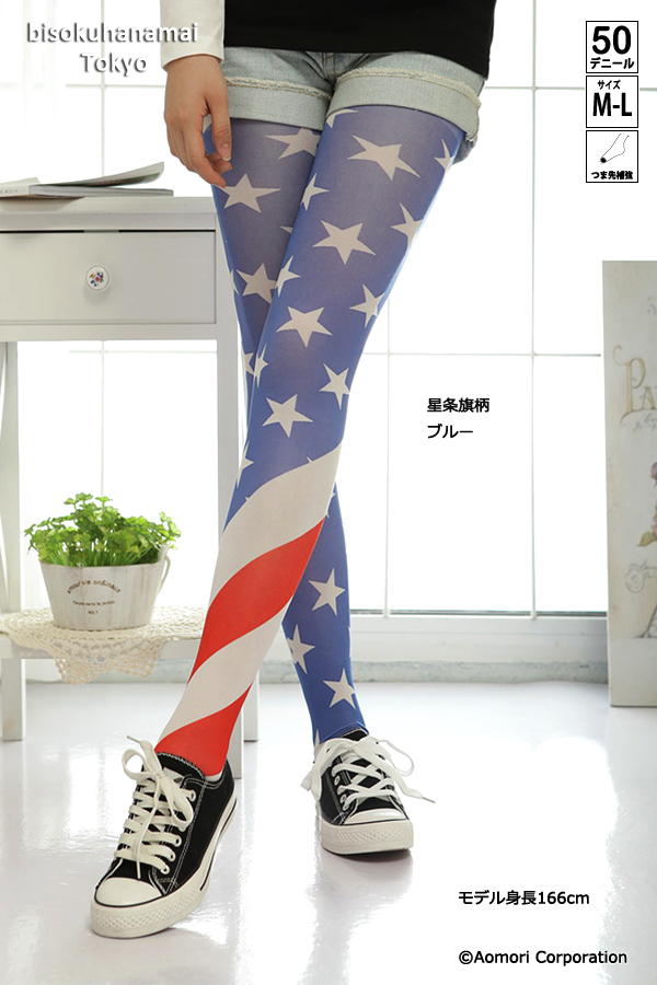 Stars and stripes print tights (50 denier and legs fully patterned) ♪ 1050 yen buying and selection in ♪ pattern tights pattern stockings tights tattoo women tattoo tights flag the Stars and Stripes tattoo stocking tattoo tights ladies!-z fs3gm