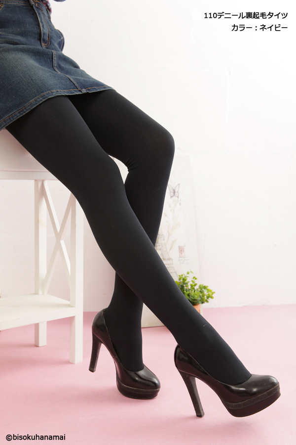 It is ♪ color tights tights stockings Lady's stocking tights ladies ♪ -Z fs3gm by ♪ 1,050 yen purchase, choice warm back raising tights (110 denier equivalency) (all four colors)