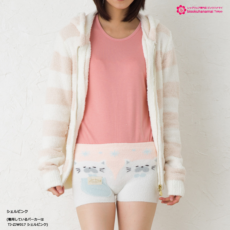 Kawa-Rela-mokopane cat pockets or were with pants (Please wear at the back and forth like) (Romare fluffy Marshmallow ROOM of ladies ladies WEAR)-ZB