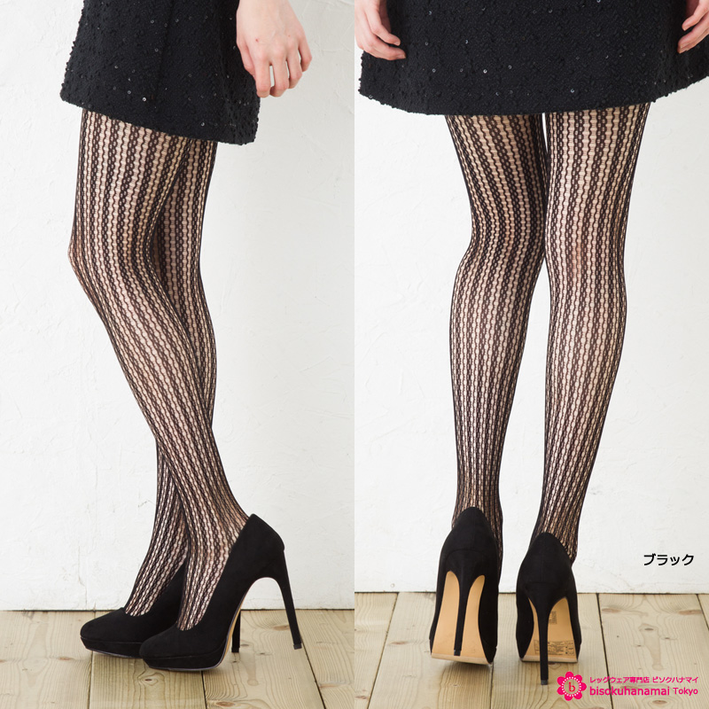 2430712f40e98 ... Striped tights Russell (black and white). NET tights NET tights  patterned tights stockings ...