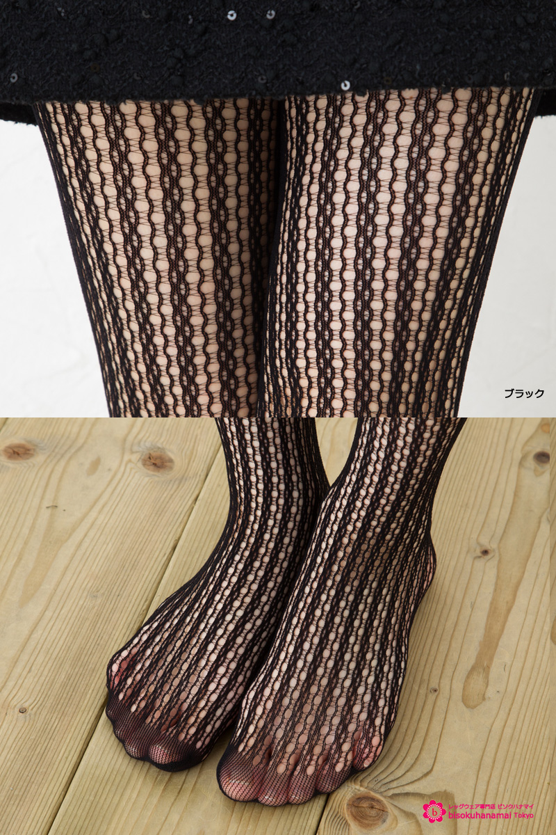 6ee545961633f ... Striped tights Russell (black and white). NET tights NET tights  patterned tights stockings