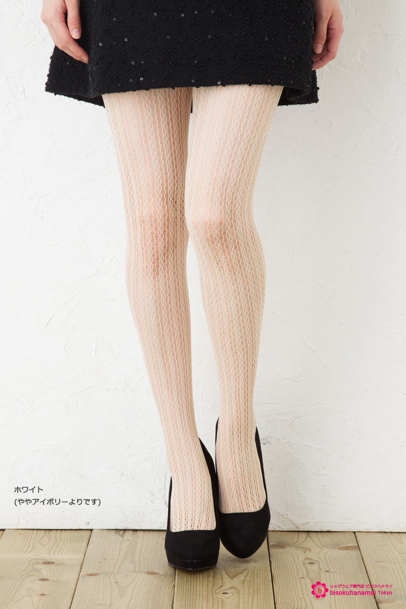 44dd041320e95 Striped tights Russell (black and white). NET tights NET tights patterned  tights stockings ...