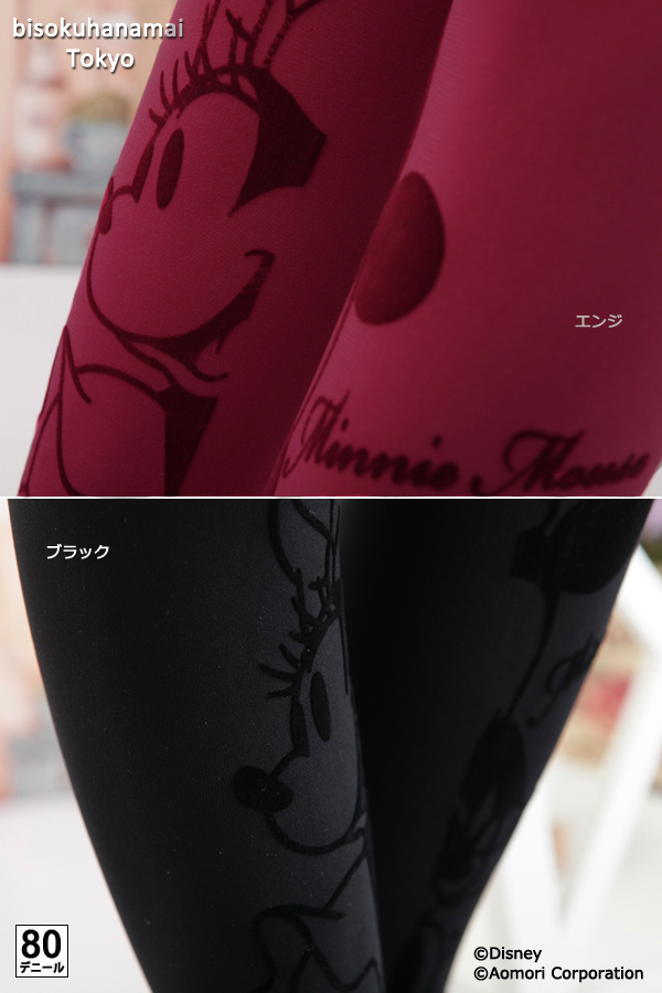 ディズニーフロッキー tights ( big Minnie) ( 80 denier )! with purchase at select ♪ pattern tights pattern stocking stockings tights ladies stocking tights ladies 30 anniversary ♪-z fs3gm