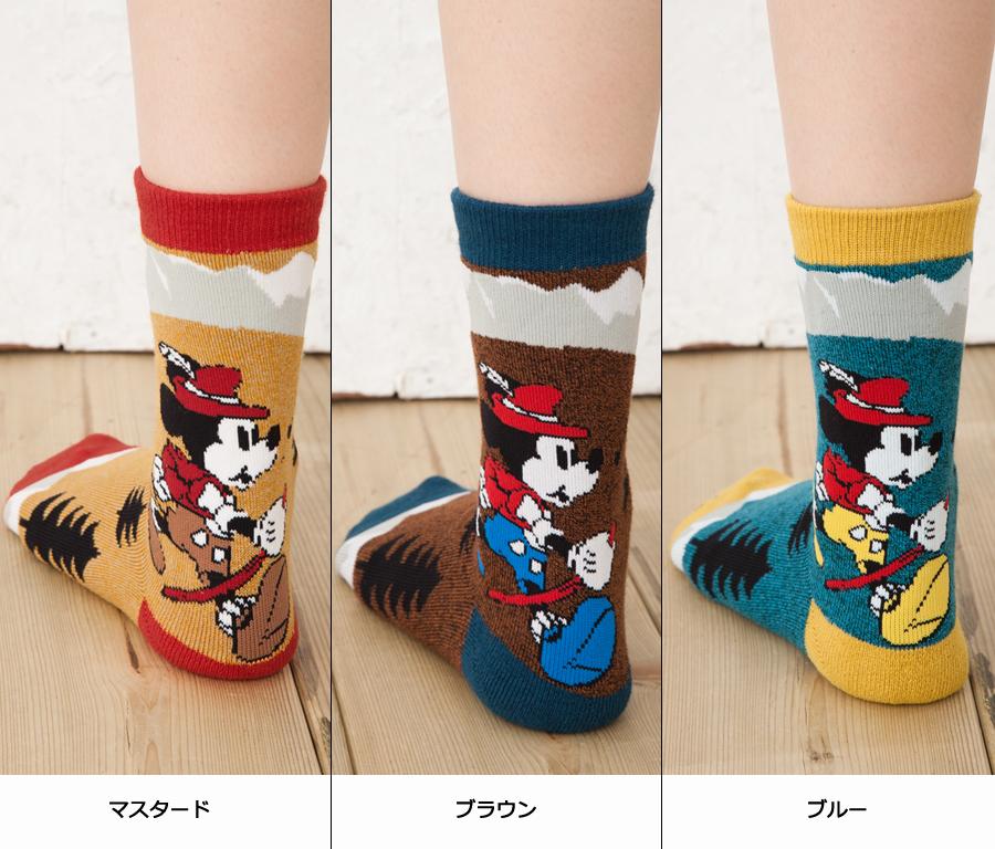 daafbca10bd467 ミッキーマウス ハイキング柄 ソックス (内側パイル編み) 全3色 キャラクター ディズニー 靴下 ソックス socks character  disney Mickey Mouse
