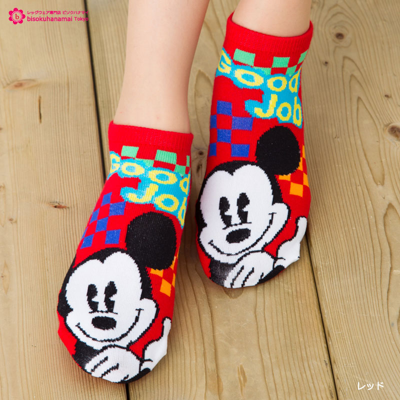 HAPPY WORD Mickey sneaker-socks (Good job) Mickey mouse ankle length ♪ short socks sock women's Disney Disney short socks ladies!-ZB