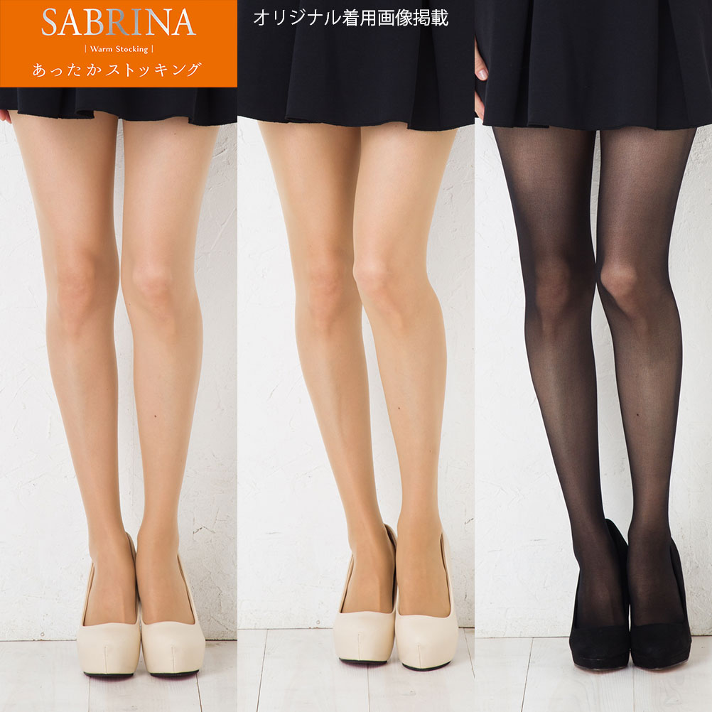 723e8bcce It is shear tights Gunze SB440 Sabrina warm stockings (panties part thick  tiptoe warm reinforcement ...