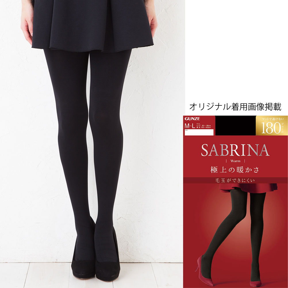 6ef36bc6e6ad8 bisokuhanamai: Sabrina tights warm 180 denier (M-L, L-LL) (skin side ...