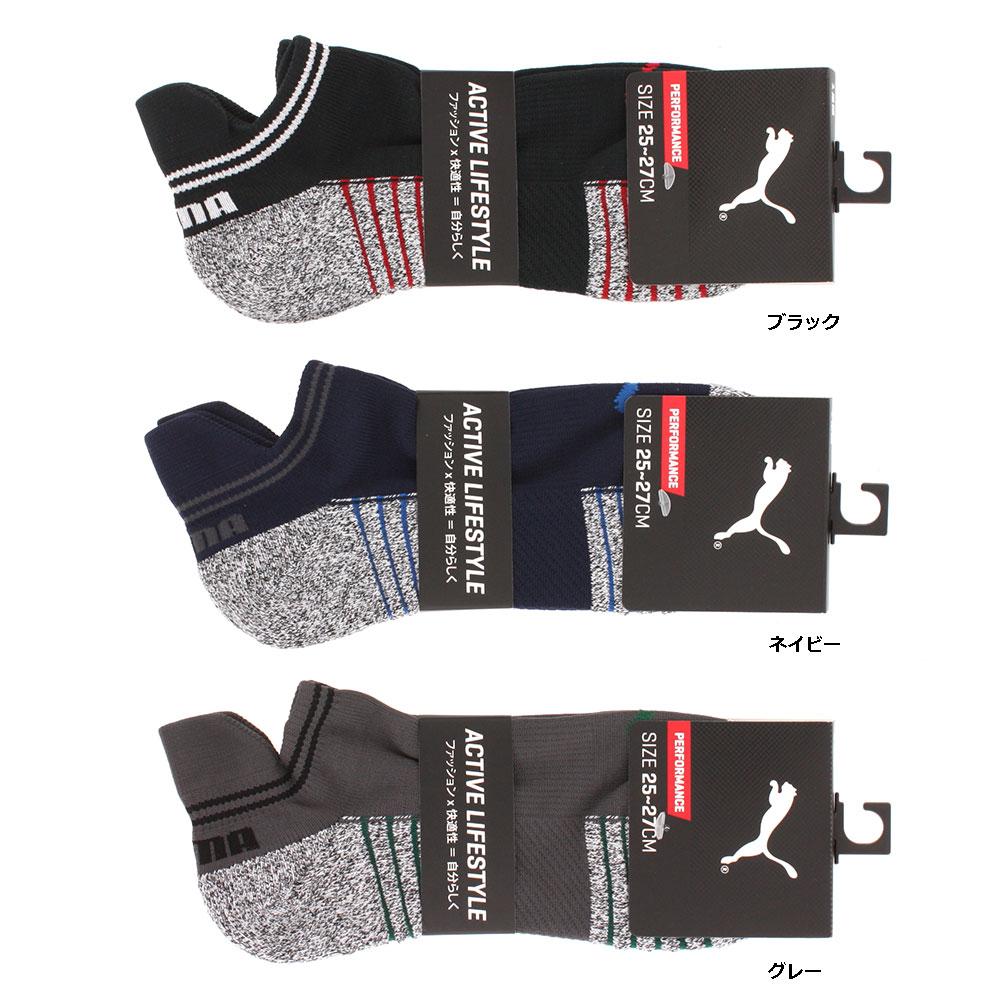 d75584e5827d Puma sneakers length socks tiptoe heel pile ACTIVE LIFE STYLE men 25-27cm  arch support ...