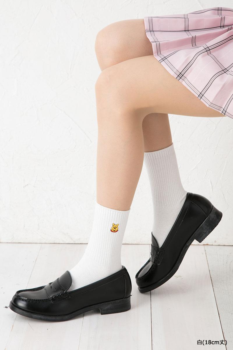 71628e42c bisokuhanamai  School socks Winnie-the-Pooh one point embroidery ...