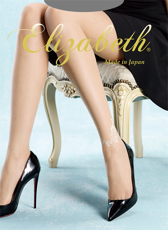 db75e7458 bisokuhanamai  Elizabeth race anklet stockings (M-L size