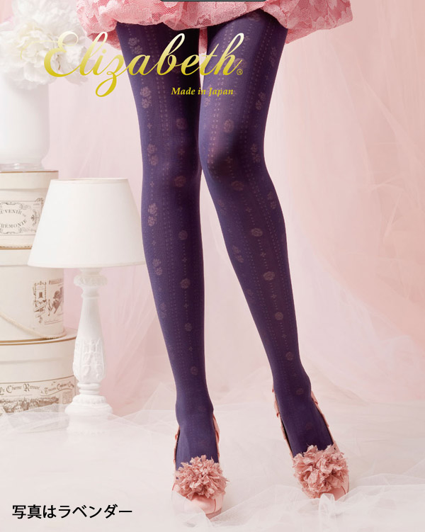 Stitch rose pantyhose ( black black & Lavender)! with purchase at select ♪ pattern tights pattern pantyhose sheer tights tights stockings pattern luxury made in Japan party wedding rose pattern floral stocking tights ladies!-z fs3gm