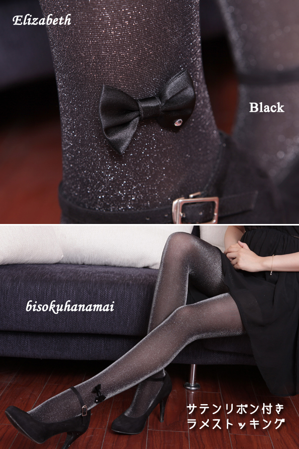 Satin ラメストッキング ( with Ribbon in black, Navy, left foot) ♪ with purchase at select ♪ pattern tights pattern pantyhose sheer tights tights stockings pattern luxury made in Japan party wedding stocking tights ladies!-z fs2gm