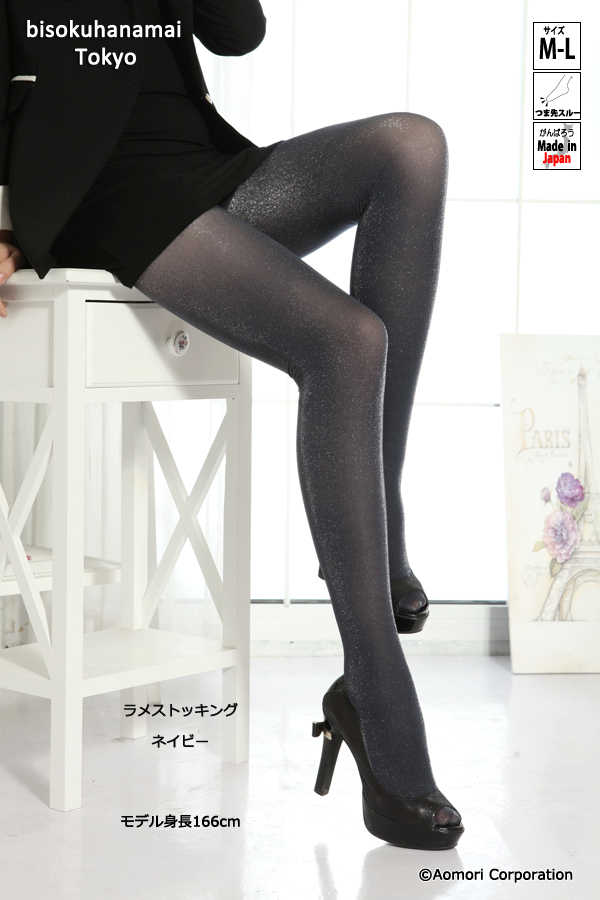 331b11d76 ... Elizabeth shimmer stockings (gusset toe through Japan-made) (sheer  tights tights pantyhose ...