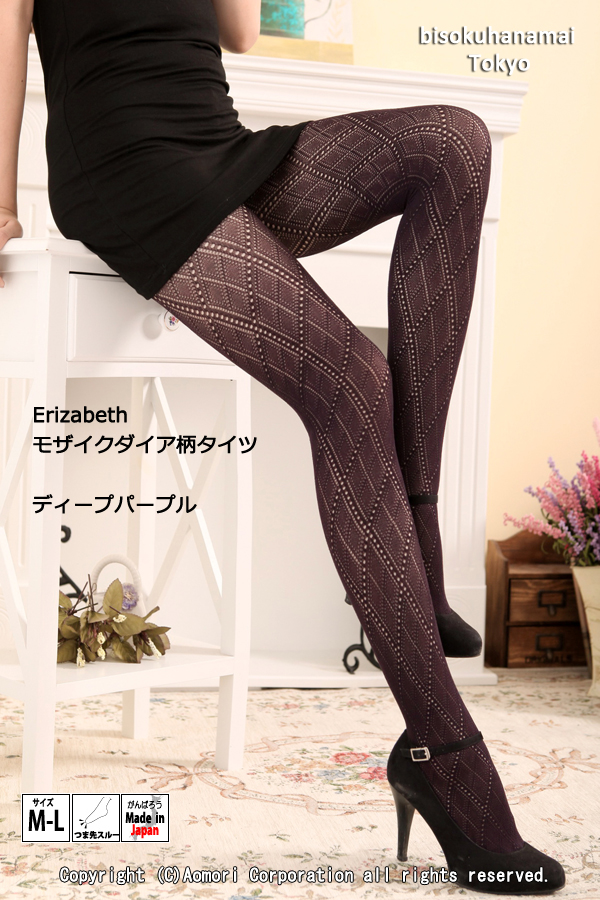 Mosaic diamond pattern tights! with purchase at select ♪ pattern tights pattern pantyhose sheer tights tights stockings pattern luxury made in Japan party wedding stocking tights ladies!-z fs3gm