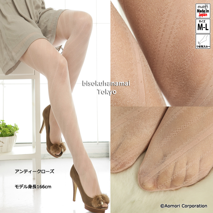 Select Pantyhose More By 40