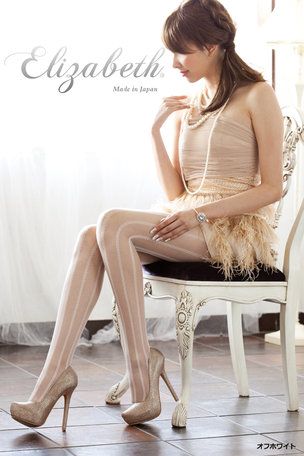 sexy-japan-stocking-girl