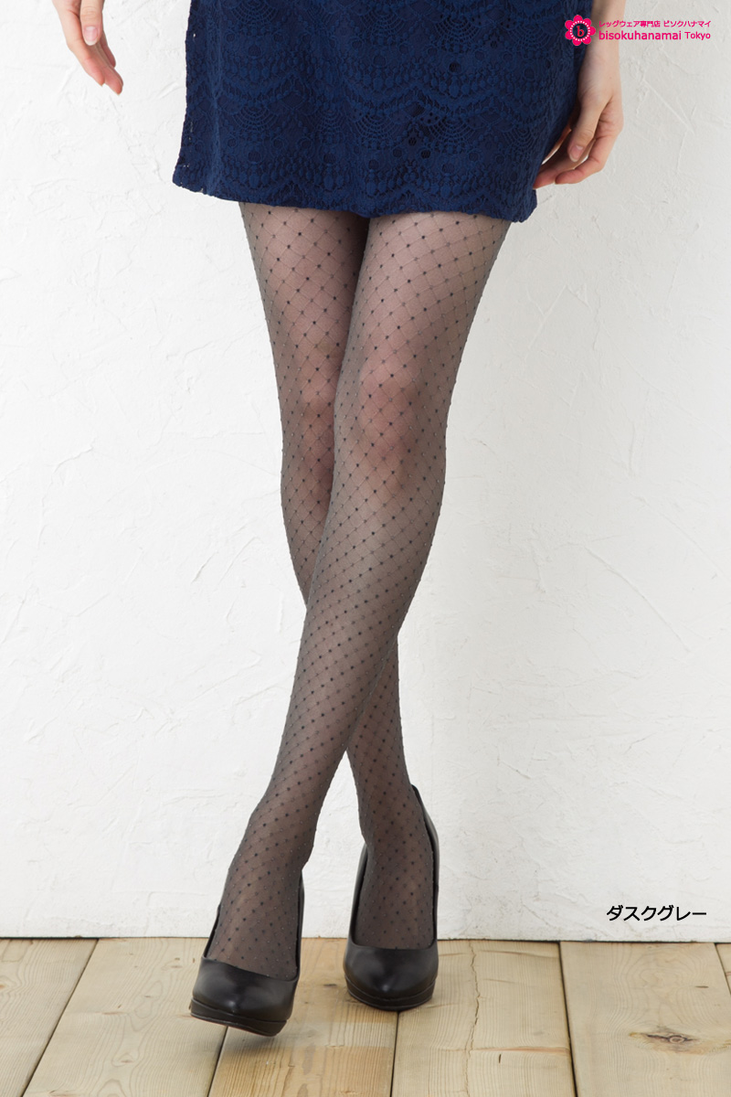 8476c071404 ... Elizabeth multicolor dot print stocking (the gusset toe-made in Japan)  (the ...