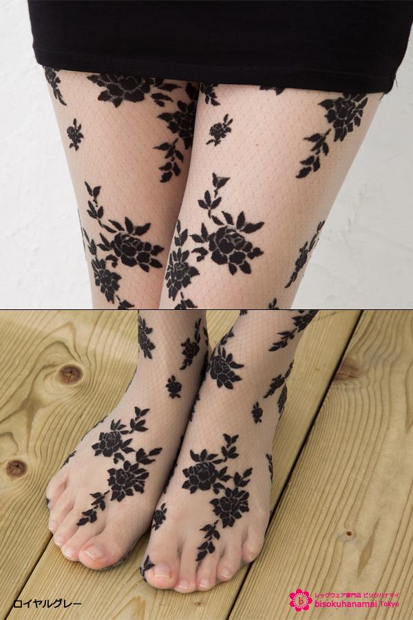 Elizabeth Rose mesh pantyhose (gusset toe through Japan made) (the wedding stocking tights pantyhose sheer tights pattern tights pantyhose black beige women's Party ladies)-ZB