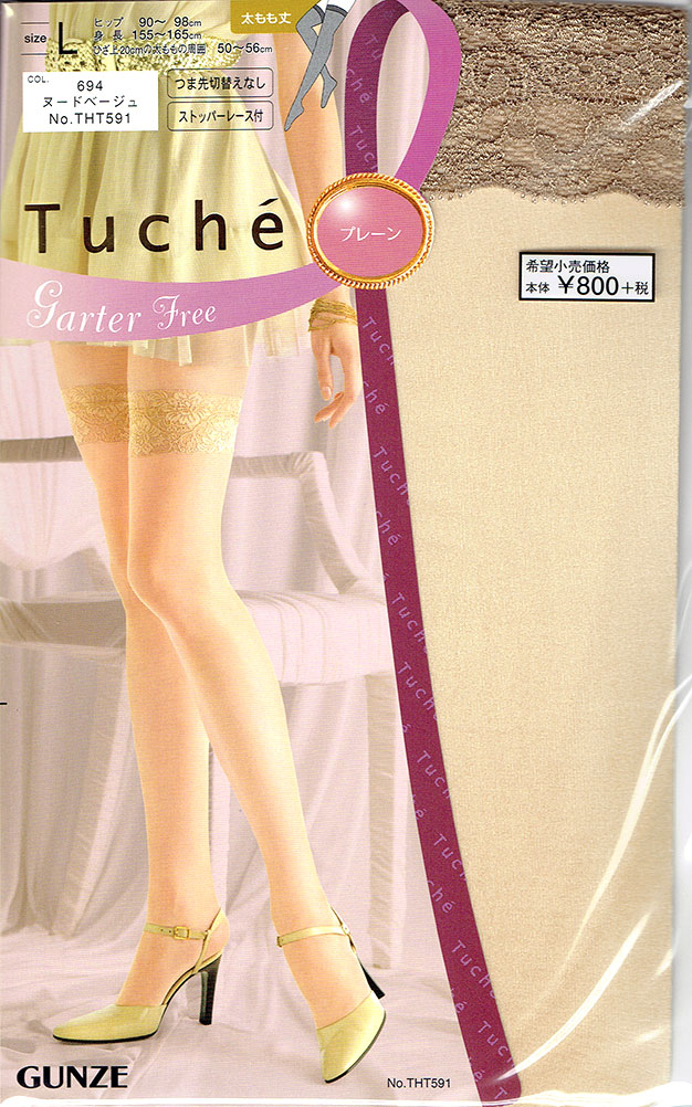 bisokuhanamai rakuten global market garter free stocking plain