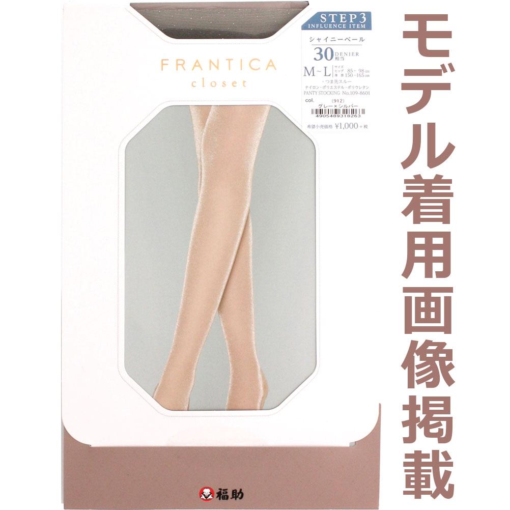 f13c03176 FRANTICA closet shiny Peer lam stockings (M-L) (product made in tiptoe  through .