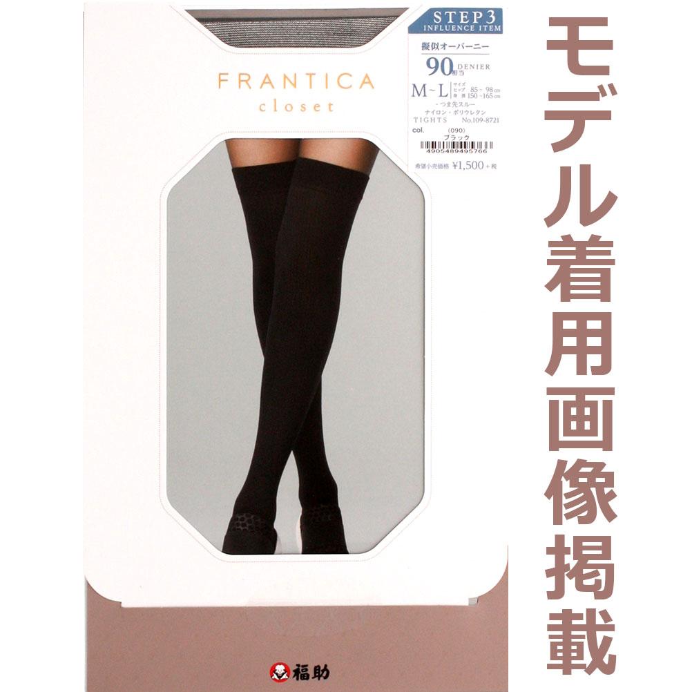 67e6d42dd71c6 FRANTICA closet para-overknee tights (M-L) (product made in tiptoe through  socks ...