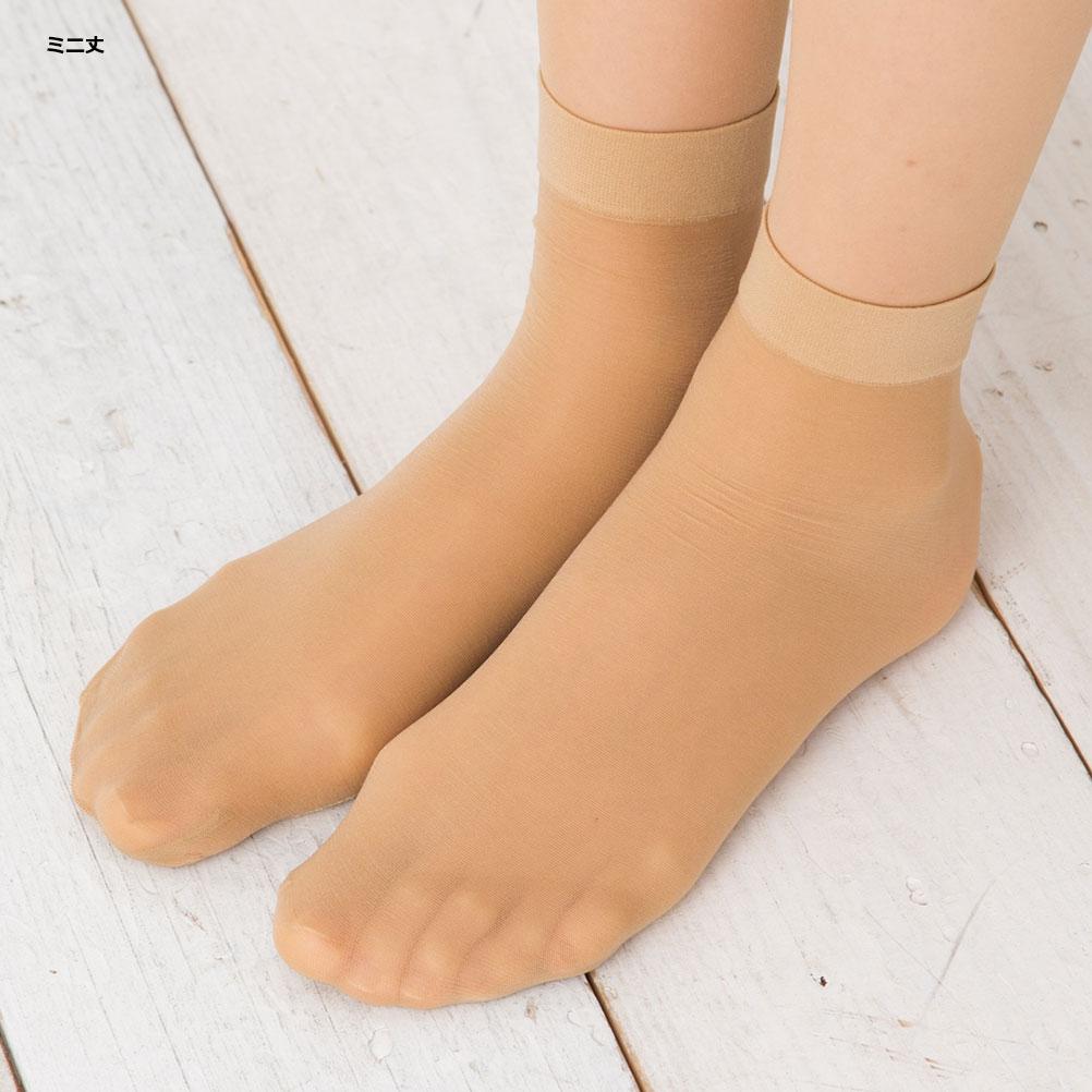 yellow on bottom of feet