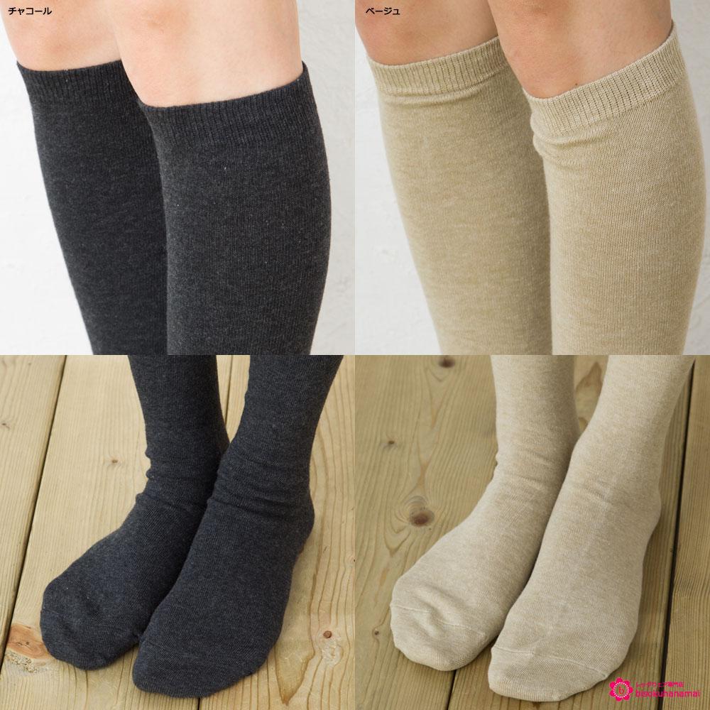 腿肚子去,平素色高统袜(全5色)(抗菌防臭)(日本制造Made in Japan)(Trois Epri大王原始物)♪袜子女士high socks ladies♪-ZB