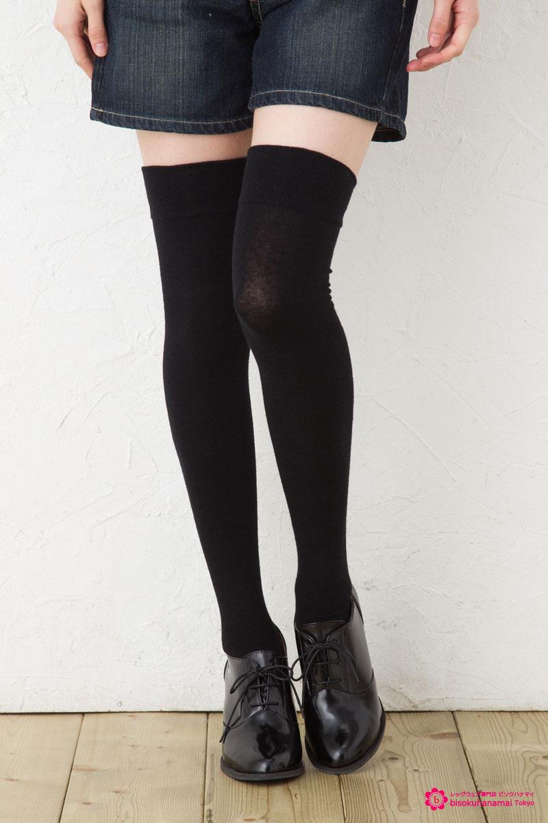 Welding Sock