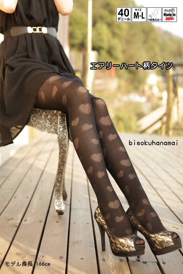 Airy heart tights ( 40 denier, Black Black, made in Japan ) ♪ 1050 yen buying and selection in ♪ cute pattern tights pattern pantyhose sheer tights tights stockings pattern dating adult women's stocking tights ladies!-z fs2gm