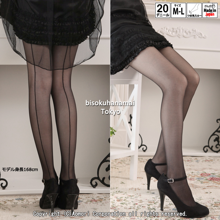 Back seam pantyhose (black, 20 deniers, made in Japan) ♪ pattern tights patterned stockings sheer tights tights stockings pattern knee high wind garter pattern dot pattern Office OL wedding stocking tights ladies!-ZB