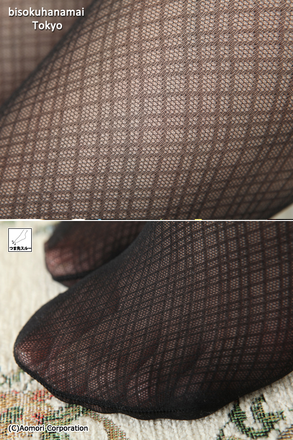 Cross DIA print stocking (black, 20 deniers, made in Japan) ♪ pattern tights patterned pantyhose sheer tights tights stockings pattern Office OL Argyle wedding stocking tights ladies!-ZB