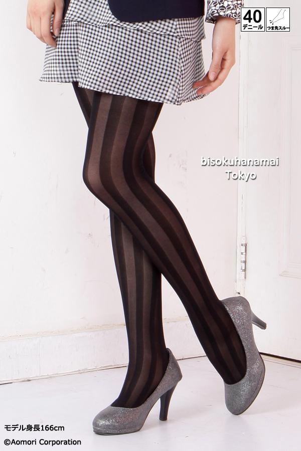 Striped tights (40 denier, black, made in Japan) ♪ pattern pantyhose sheer tights tights stockings pattern ladies stocking tights ladies!-ZB