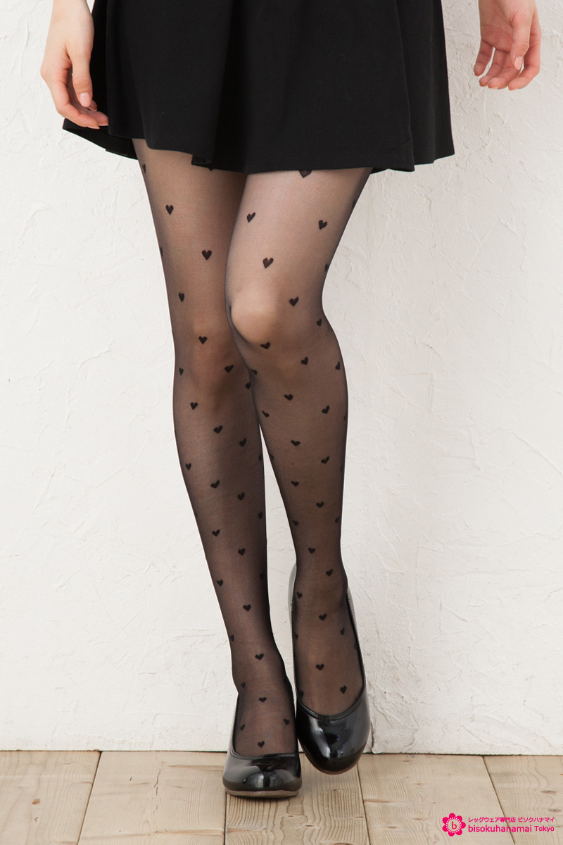 Silly in pantyhose