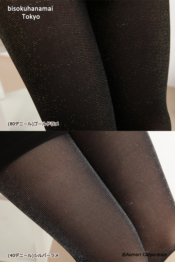 Trendy black lam tights ♪ shear tights stockings lam stockings Lady's party ♪ -ZB