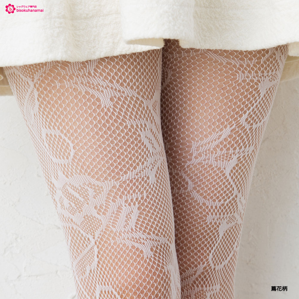2718cfa85f6a5b ... (Toe / mark gusseted) Ivy floral design white Russell tights (white) net  ...