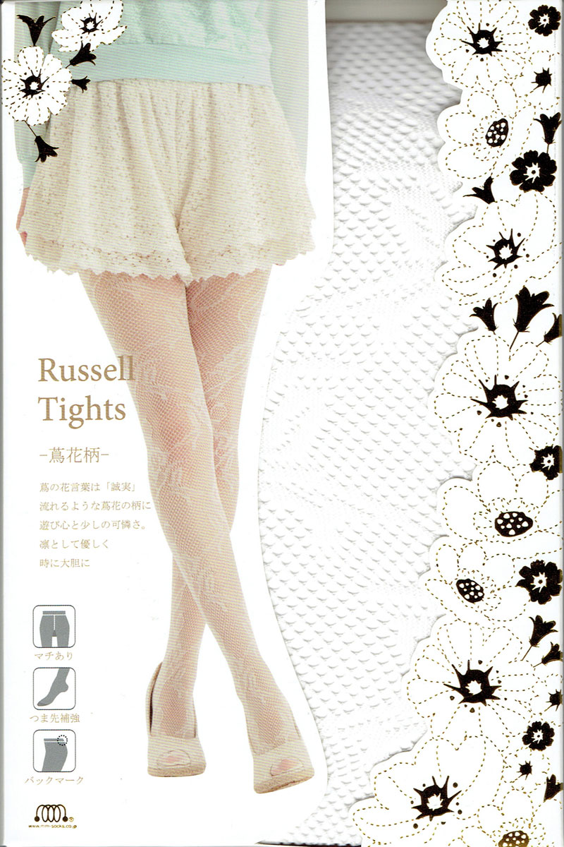 cd003e65679ba2 ... (Toe / mark gusseted) Ivy floral design white Russell tights (white) net