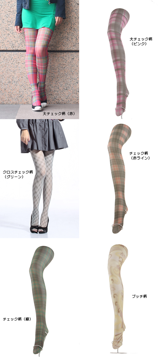 Printed tights (30 D) ♪ 1050 yen buying and selection in!-z