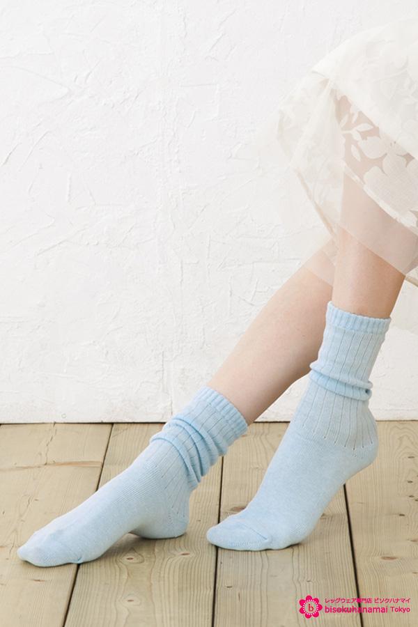かわいい!ルーズ風の日本製クルーソックス♪ 【クシュクシュ履き専用】ルーズ風クルーソックス(全5色) ( レディース 日本製 ) (クルー丈 ショートソックス おしゃれ かわいい 靴下 loose socks ladies short)